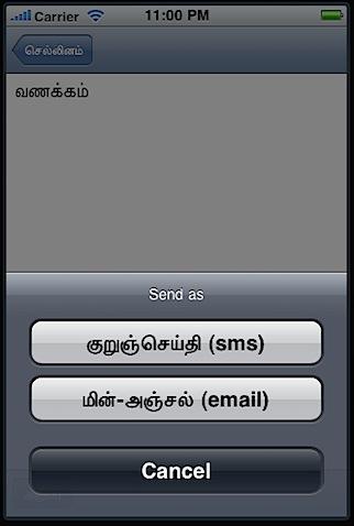 201007032300.jpg
