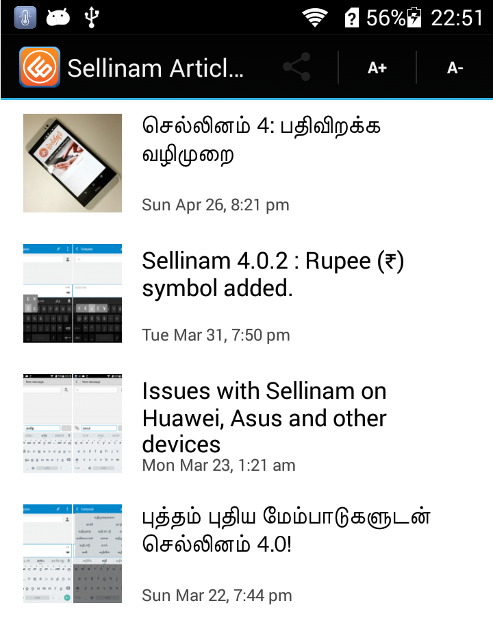 Sellinam-4.0.3-Android-Articles-ScreenCap