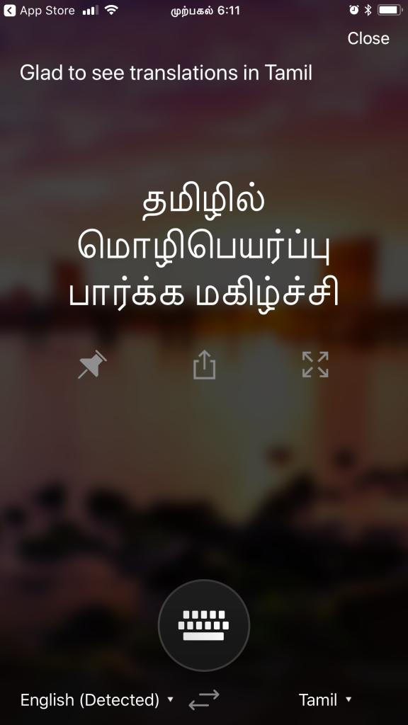 மைக்குரோசாப்ட் மொழிபெயர்ப்பு