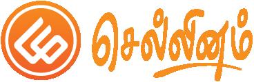 Sellinam Web Logo